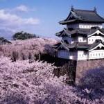 Japon 3